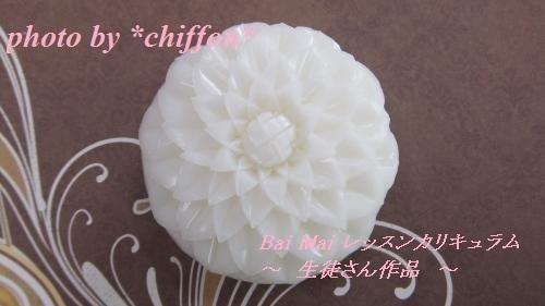 DSCF6203_convert_20121025235753.jpg