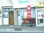 blog101019_4.jpg