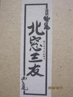 blog131217_3.jpg