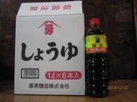 blog131223_1.jpg