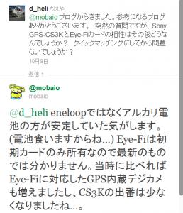 mobaio eye-fi