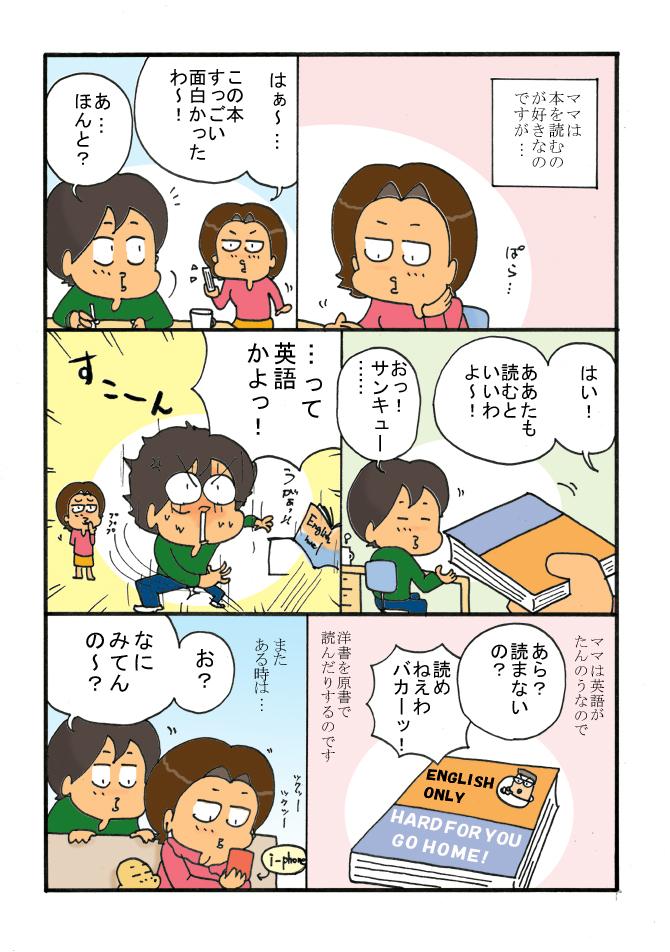 108-1englishbook.jpg