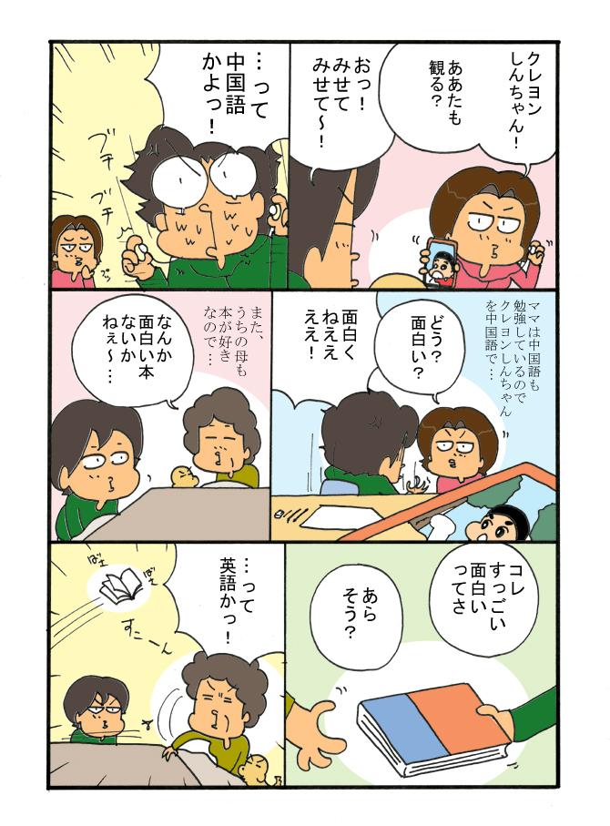 108-2englishbook.jpg