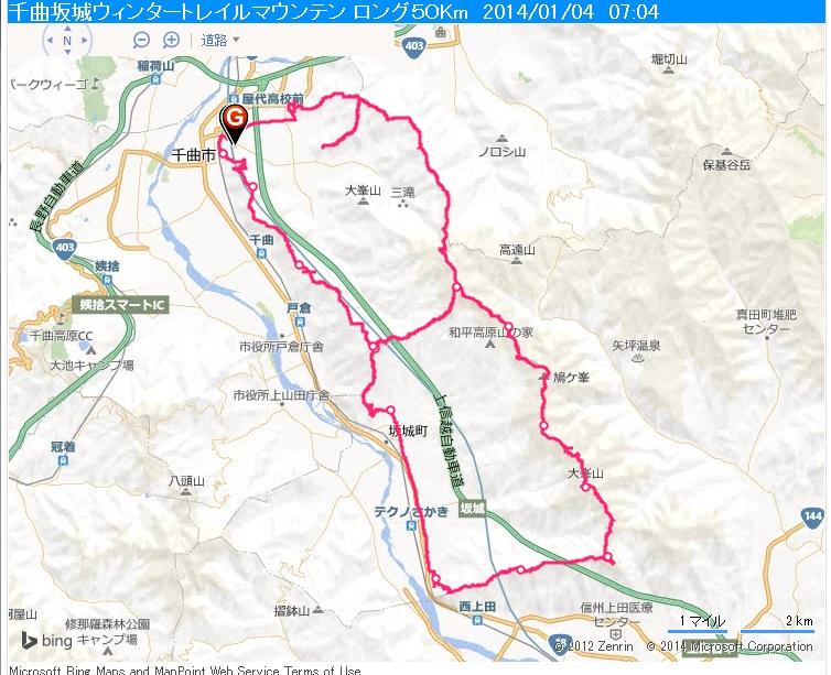20140104千曲坂城ウィンタートレイルラン50kルート