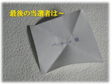 1008-e10.jpg