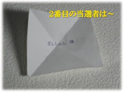 1008-e8.jpg