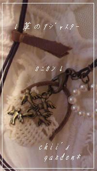 2010091417100000_convert_20100914172522[1]
