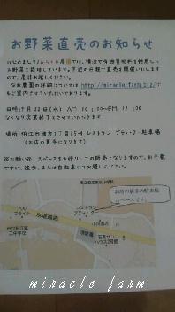 2010092210220000.jpg