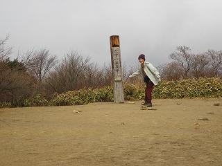 20110302124.jpg