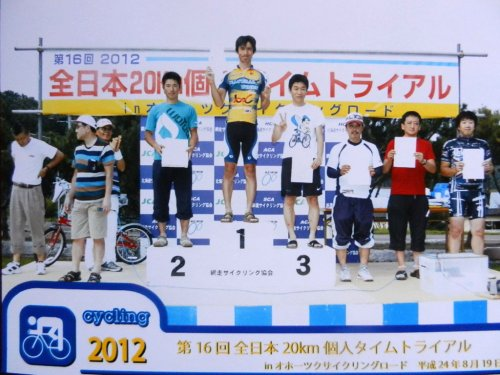 2012網走TT♪2