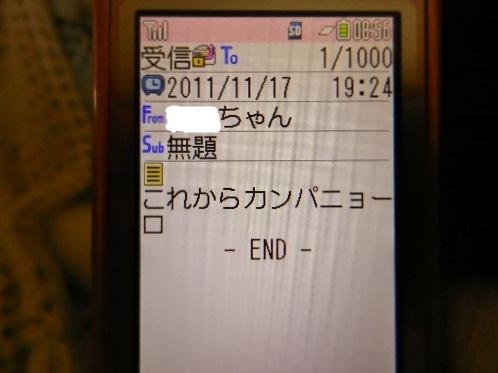 DSCN0099.jpg