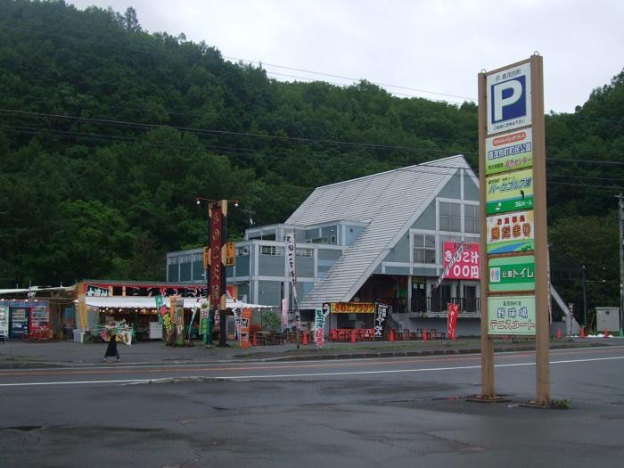 2011北海道 850