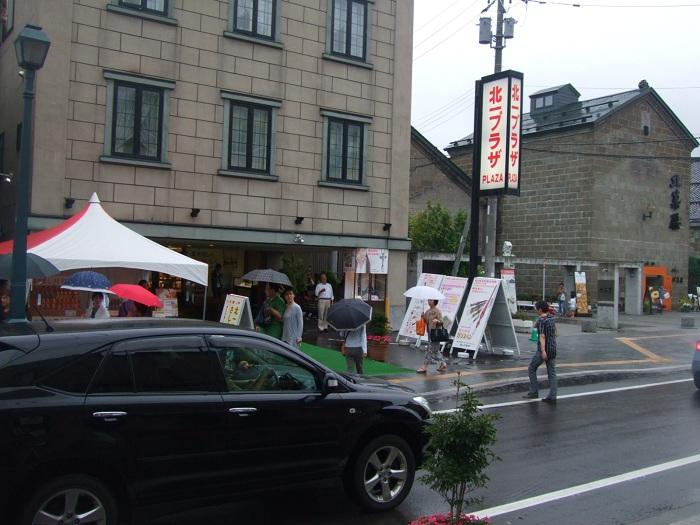 2011北海道 905