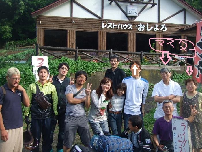 2011北海道 980