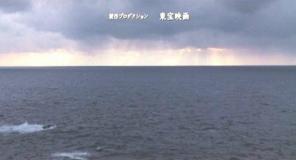 エンドロール、能登の海