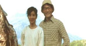 母は東京の薬科大学に進み、そこで父と出会い恋をした