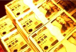 ある日、届けられた一億円