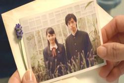 中学時代の和子と恋人との写真