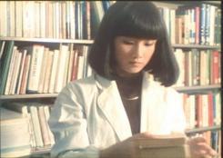1983年「時をかける少女」、薬学部に勤務する芳山和子