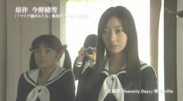私は今、ここに福沢祐巳を妹とすることを宣言します。