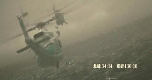 玄界灘を飛ぶ救助隊ヘリコプター