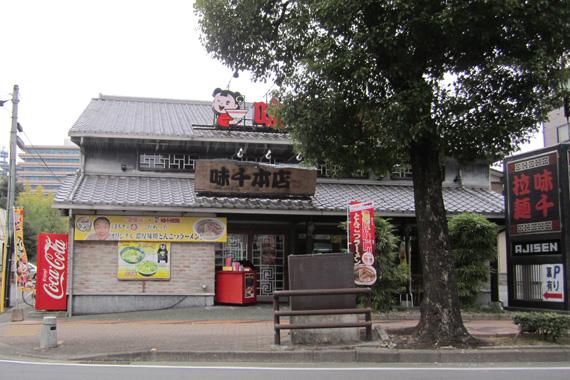 201401116b