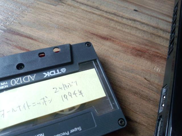 カセットテープ2