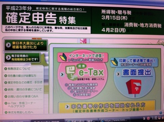 iphone_20120301203701.jpg