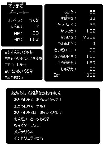 status-Lv2-5.jpg