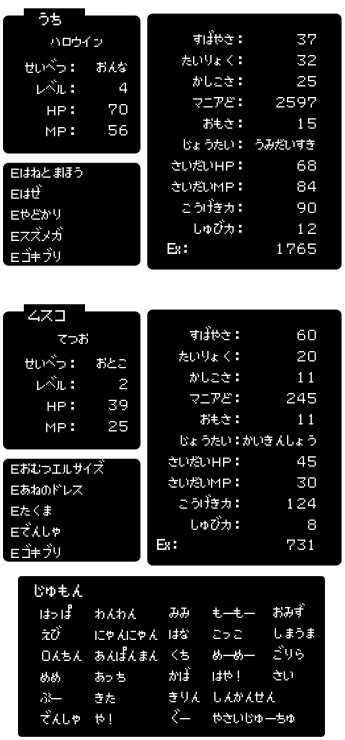 statusLv4-10.jpg