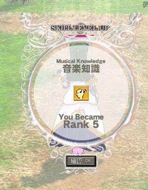 音楽知識5
