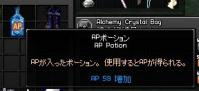AP-BOX3