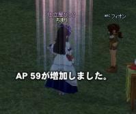 AP-BOX2