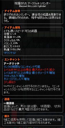 20141024014.jpg