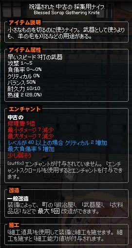 20141024015.jpg