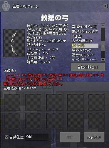 20141223007.jpg