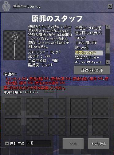 20141223008.jpg