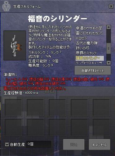 20141223009.jpg