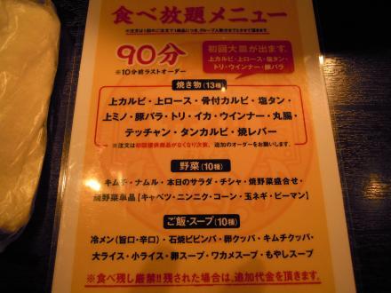 645_convert_20110616223844.jpg