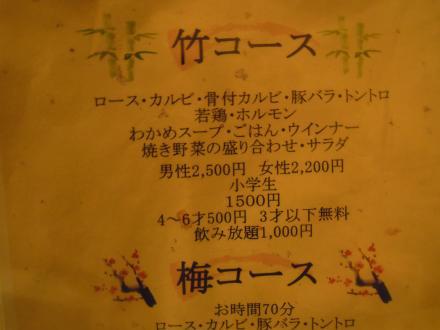 668_convert_20110620225603.jpg