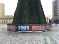 チンギス広場ツリー2014-6