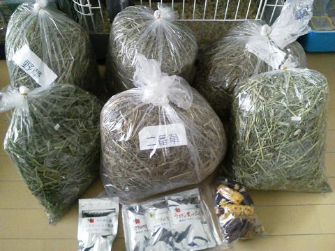箱うさぎでショッピング♪ ~牧草~