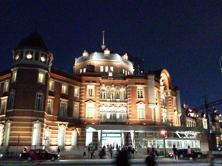 東京駅(丸の内北口)