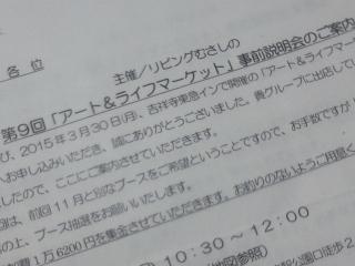 art027