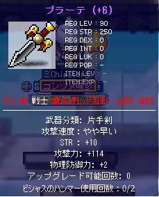 Maple100906_215430.jpg