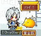 Maple100912_231535.jpg
