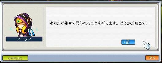 Maple100918_180842.jpg