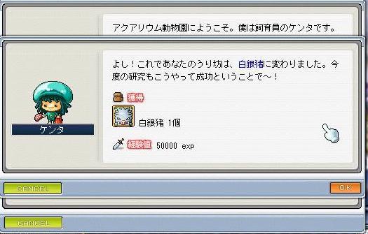 Maple100921_192208.jpg