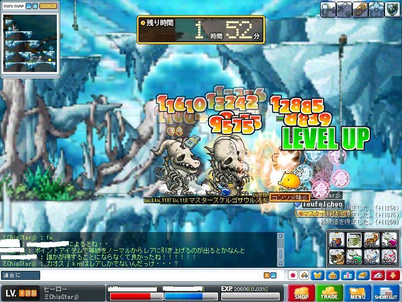 Maple100926_034719.jpg