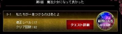 狩状況_convert_20120830144127
